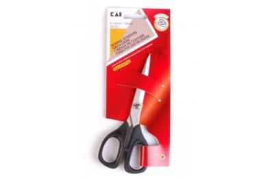 Ножницы KAI N5165 16,5см