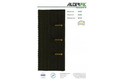 Армована нитка для декоративних швів AS №80 1000 м