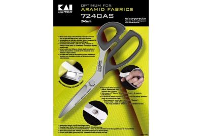 Ножницы KAI 7240 AS aramid 24см (Япония)